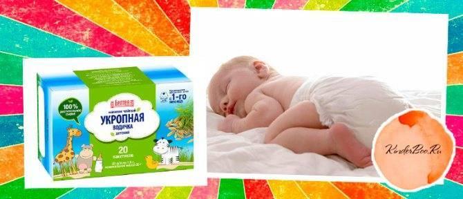 Укропная вода для новорожденных от коликов: как приготовить в домашних условиях