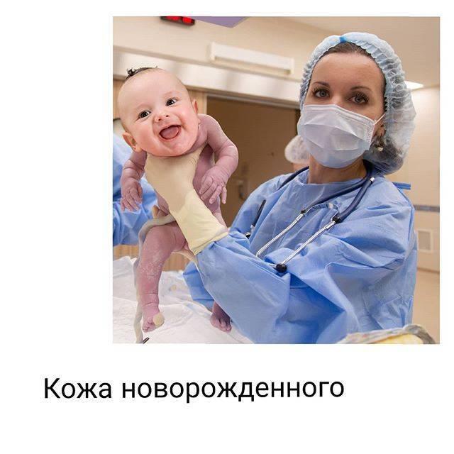 Внешность новорожденного