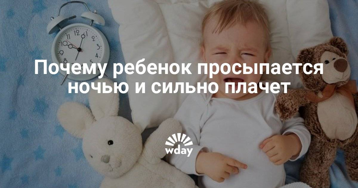Причины плача полугодовалого крохи во сне