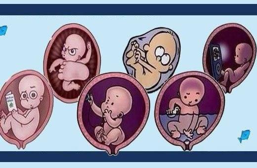 Ребёнок икает в животе при беременности: почему это происходит, как определить и что делать?
