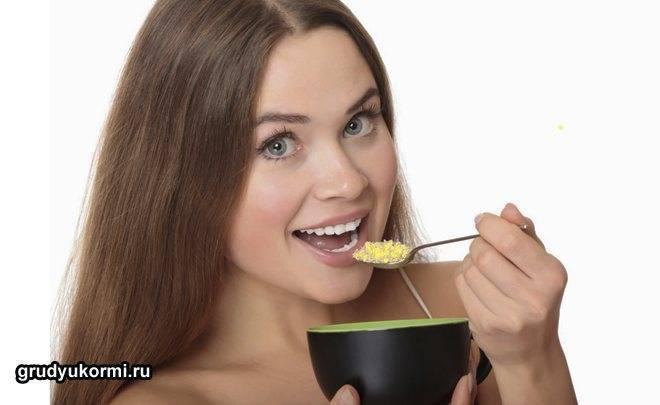 Питание кормящей мамы: список разрешенных продуктов, правила формирования рациона