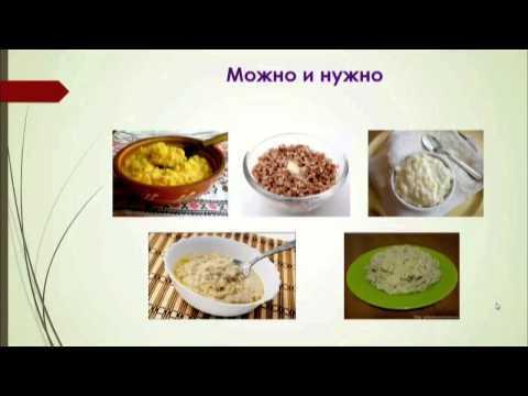 Рецепты вкусных блюд для кормящих мам