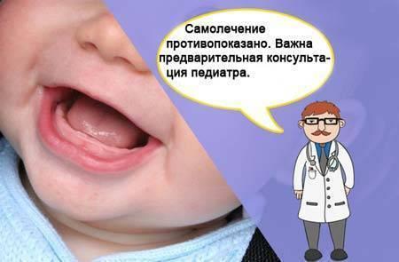 Температура при прорезывании зубов