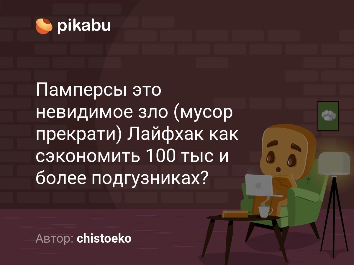 Расход подгузников? - запись пользователя алёна (wengura) в сообществе образ жизни беременной в категории приданое для малыша - babyblog.ru