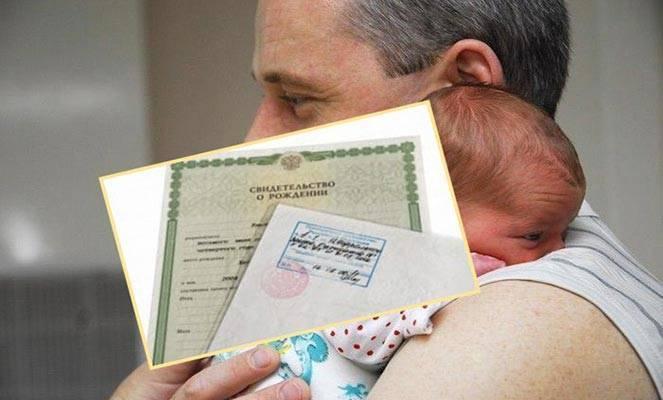 Особенности процесса регистрации новорожденного ребенка в загсе и требуемые для этого документы