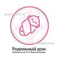 Нарушен слух у новорожденного: определение проблемы в раннем возрасте