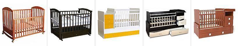 Как выбрать кроватку для новорождённого и не ошибиться: обзор лучших современных моделей
