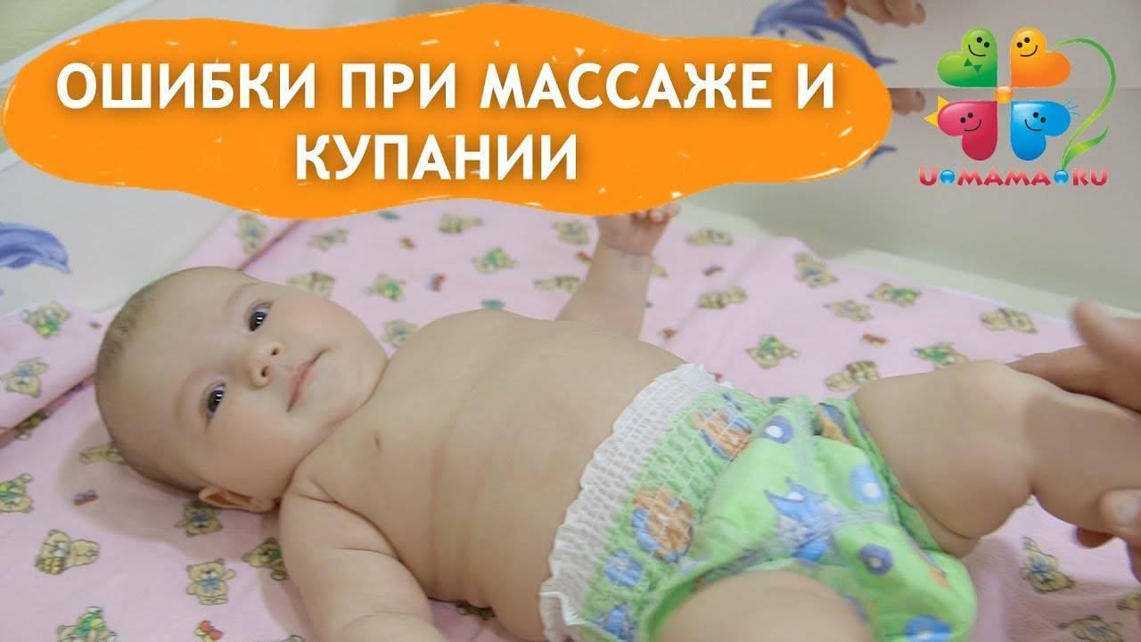 Как делать массаж новорожденным самостоятельно?