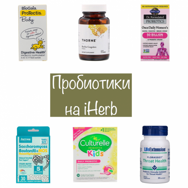 Бифидумбактерин - полезные бифидобактерии для новорожденных и грудничков