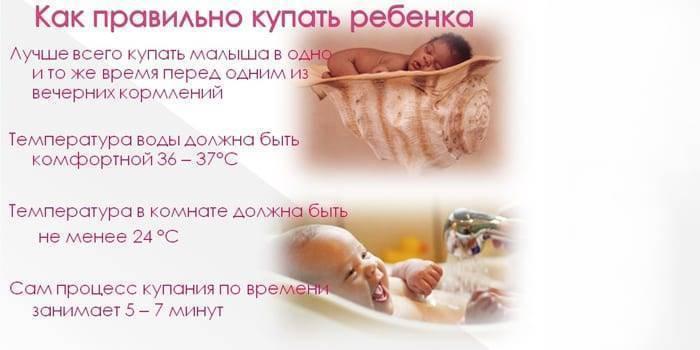 Как заваривать ромашку для купания новорожденного