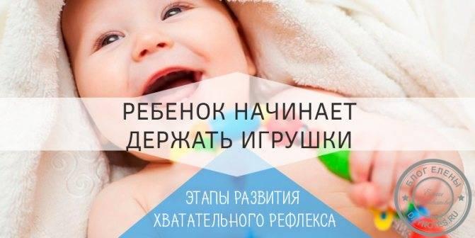 Погремушка (38 фото): детские игрушки-погремушки и для новорожденных, на коляску и в кроватку, деревянные и мягкие модели, с подвесом для малышей