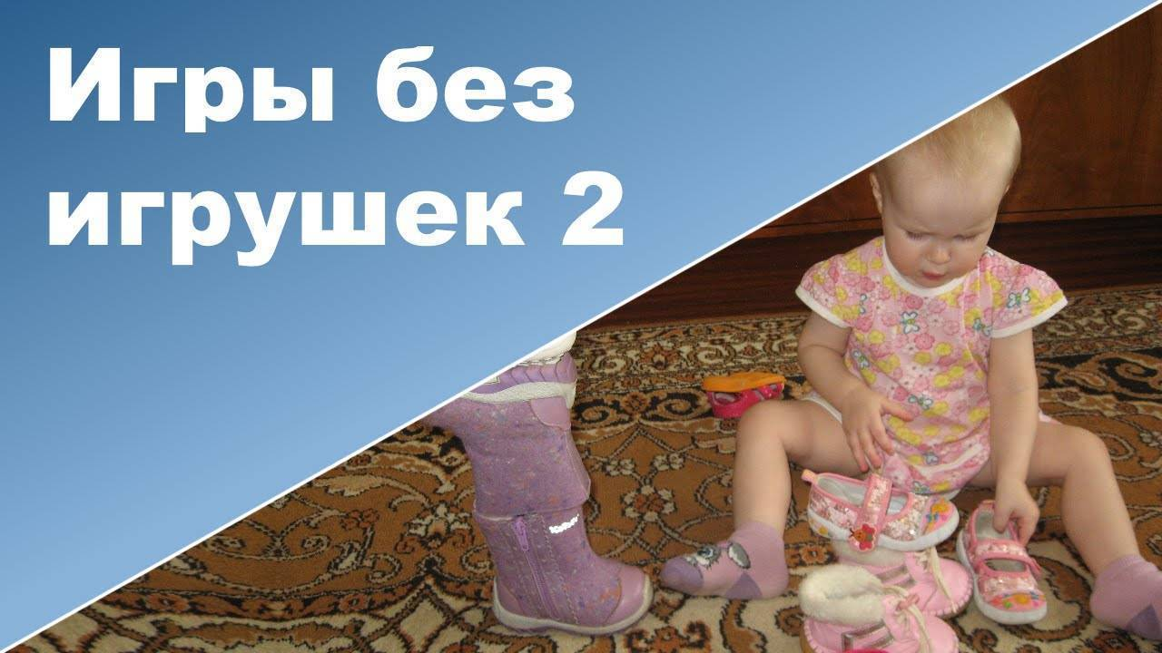 Ребенок в 1 год 6 месяцев: что должен уметь и как развивать малыша в полтора года?