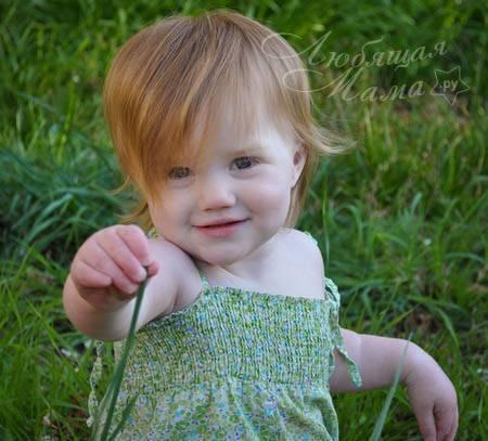 Оценка физического развития ребенка в возрасте 1 год 6 месяцев