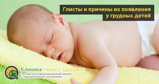 Гельминты в кале ребенка фото