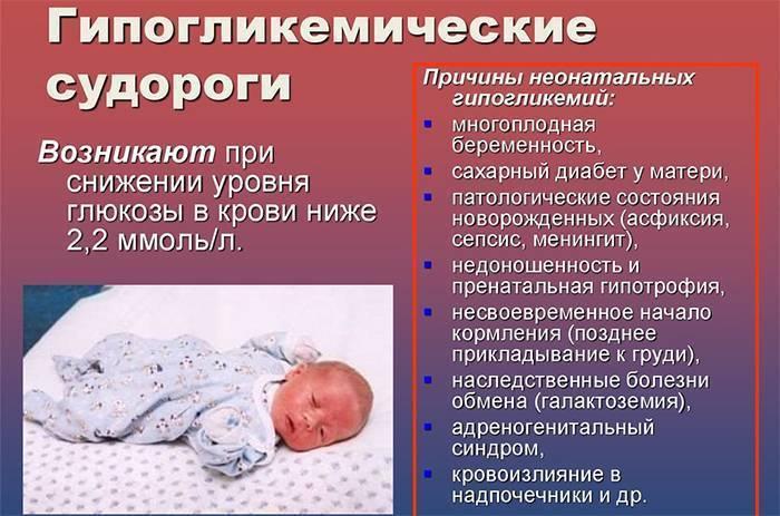 Синдром грефе: развитие, проявления, диагностика, как лечить, прогноз