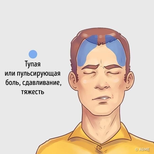 Как понять, что у грудничка болит голова, и что делать?