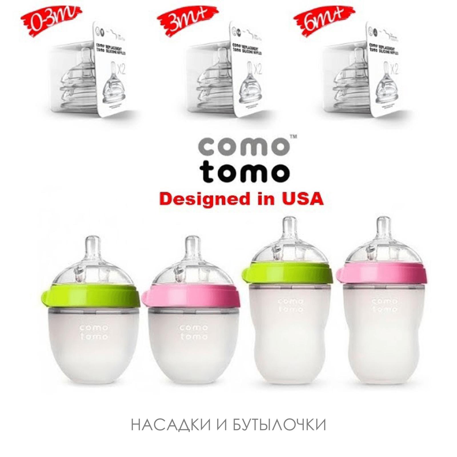 Как стерилизовать бутылочки для новорожденных?