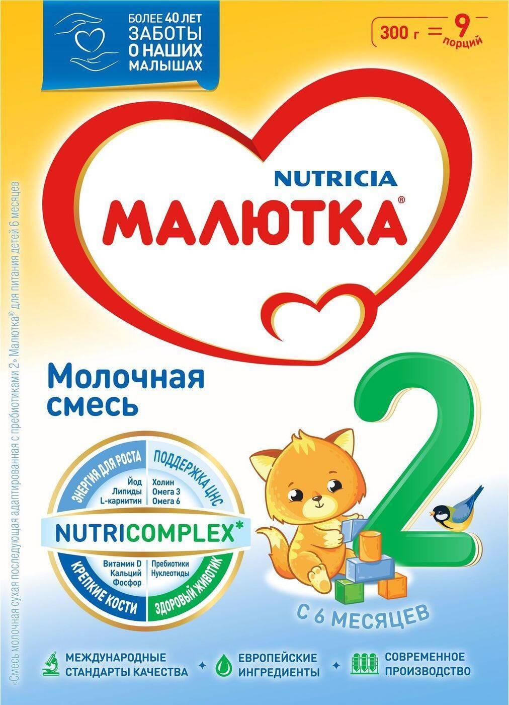 Малыш истринский - запись пользователя олеся (lesle) в сообществе питание новорожденного в категории смеси - когда, сколько, какие - babyblog.ru