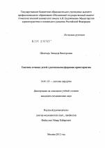 Odno-yaichko-bolshe-drugogo - запись пользователя luba (lluball) в сообществе здоровье новорожденных в категории особенности мальчиков - babyblog.ru
