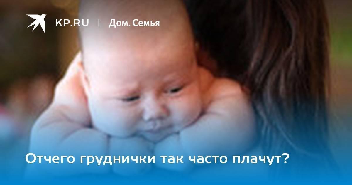 Ребенок пукает водичкой