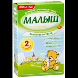 Kasha-malysh-istrinskii - запись пользователя мария (xostama) в сообществе питание новорожденного в категории смеси - когда, сколько, какие - babyblog.ru