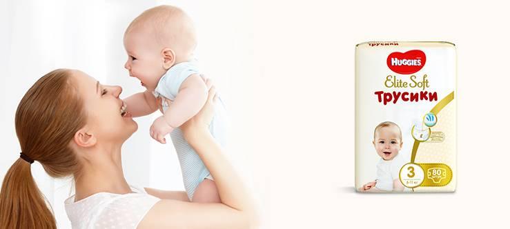 Сколько часов в день может быть в подгузнике? - запись пользователя виктория (id2408847) в сообществе здоровье новорожденных в категории гигиена малыша - babyblog.ru