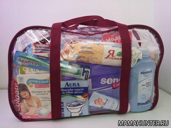 Собираемся в роддом – и обратно. вещи в роддом для мамы и малыша. сумка в роддом: список вещей маме после родов и для выписки малыша
