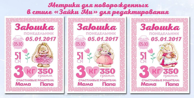 Шаблоны... - запись пользователя татьяна (tanja1405) в дневнике - babyblog.ru