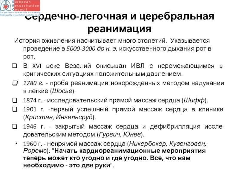 Novorozhdennyi-v-reanimacii - запись пользователя clear (clear) в сообществе юридические вопросы в категории разное - babyblog.ru