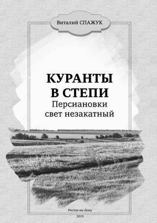 Стул с черными вкраплениями - черные точки в кале - запись пользователя анастасия (nastya2011god) в сообществе здоровье новорожденных в категории стул новорожденного - babyblog.ru