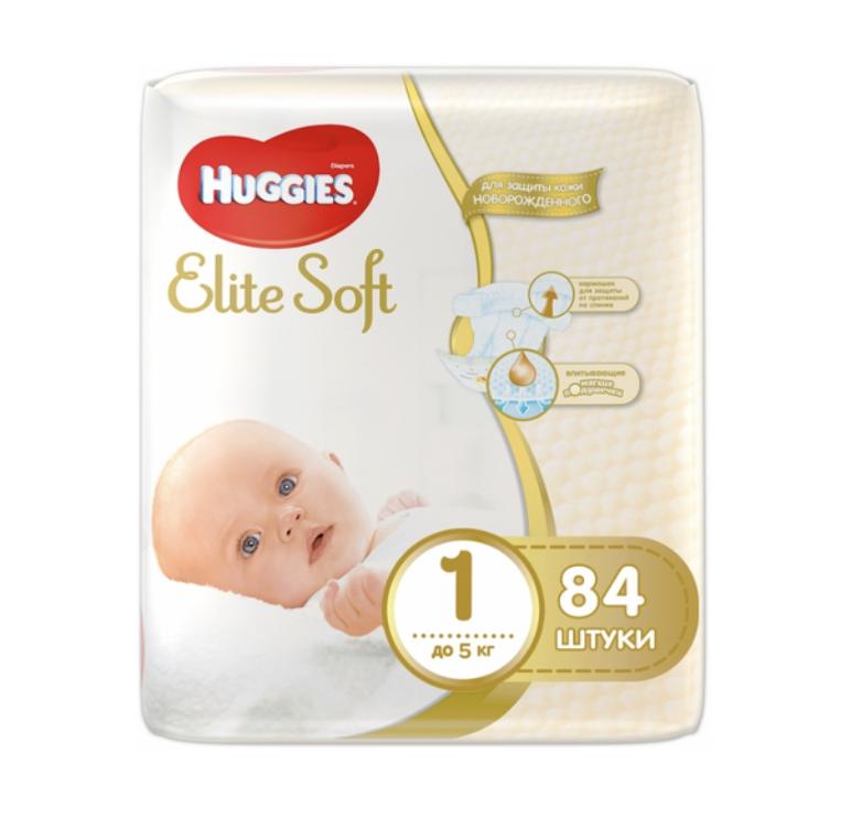 """Программа """"контрольная закупка""""- выбор памперсов - рейтинг подгузников - запись пользователя катюша (minikat) в сообществе образ жизни беременной в категории приданое для малыша - babyblog.ru"""