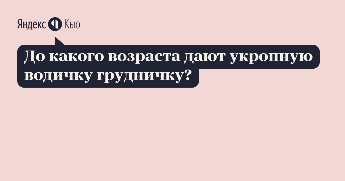 С какого возраста можно делать массаж и гимнастику для малышей? - запись пользователя аленка (tsol01) в сообществе здоровье новорожденных в категории массаж - babyblog.ru
