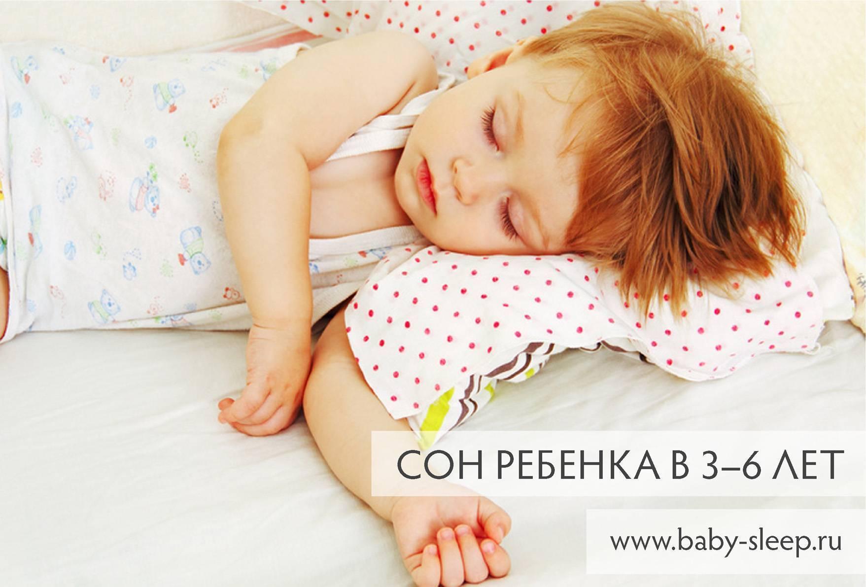 Ребенок ночью просыпается и кричит в истерике - что делать?
