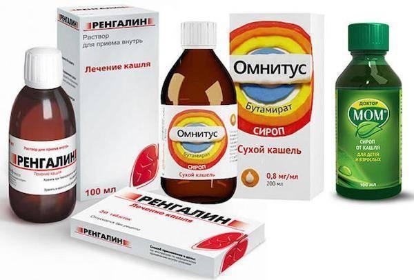 Как и чем лечить влажный кашель у ребенка, лекарства и народные методы