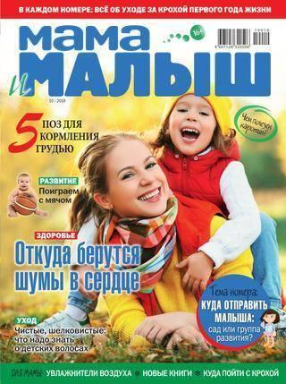 Синеет носогубный треугольник во время купания - запись пользователя лиза (id1743927) в сообществе здоровье новорожденных в категории болезни сердца - babyblog.ru