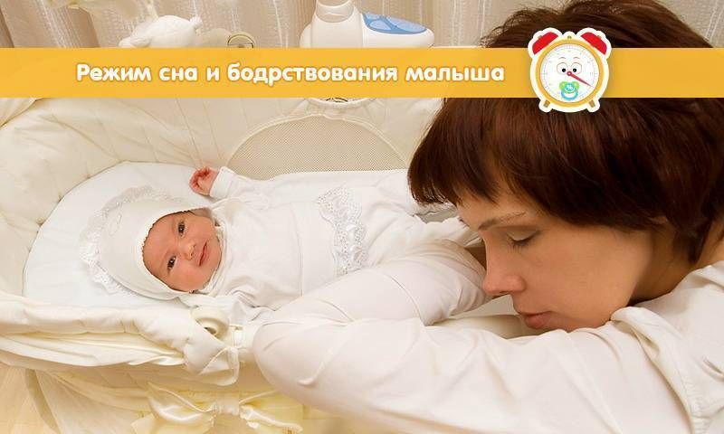 Для укачивания ребенка