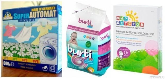 Как правильно стирать детские вещи для новорожденных, чтобы не навредить малышу