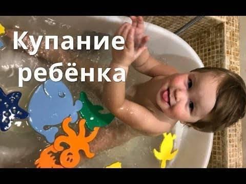 Почему ребенок плачет при купании или после него?