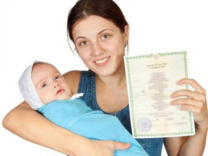 Как проходит регистрация ребенка рожденного вне брака