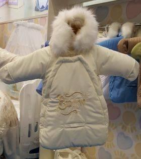 Конверт для новорожденного зимний