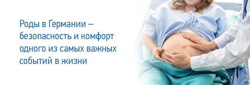 Какие анализы берут у новорожденных в роддоме перед выпиской
