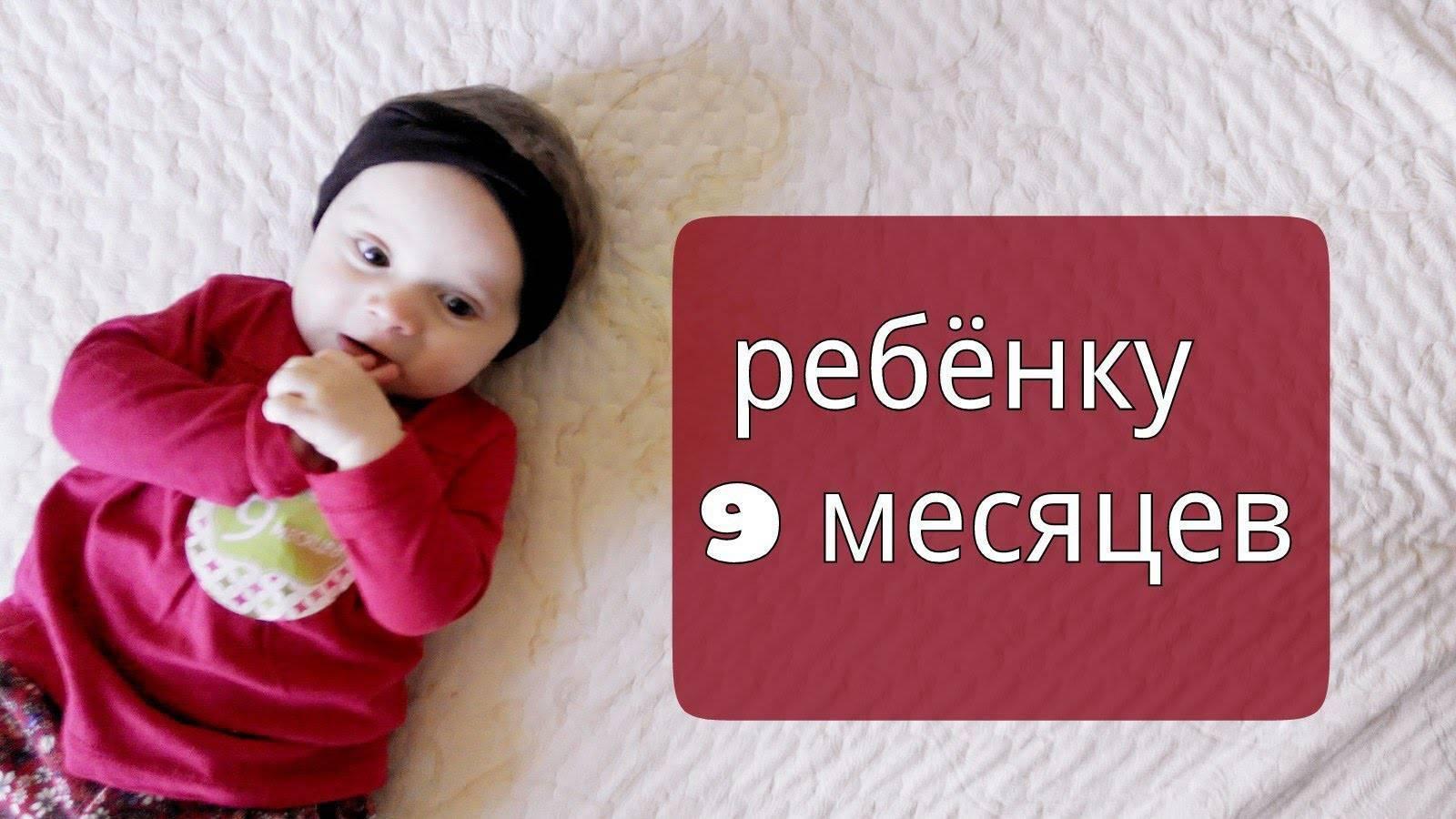 Развитие ребенка в 5 месяца