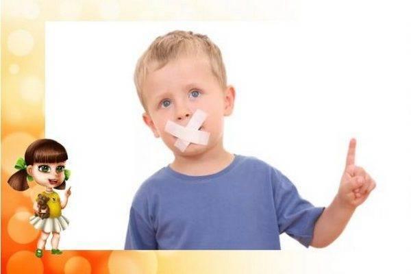 Когда ребенок начинает все понимать? - когда ребенок начинает понимать что ему говорят - запись пользователя юлия (__uliya__) в сообществе развитие от рождения до года в категории психологическое развитие - babyblog.ru