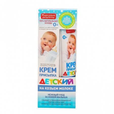 Присыпка или масло? - запись пользователя анна кочеткова (xarita) в сообществе здоровье новорожденных в категории гигиена малыша - babyblog.ru