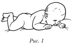 Почему ребенок мотает головой из стороны в сторону