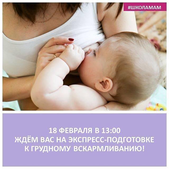 До скольки кормить ребенка грудным молоком: оптимальный возраст по мнению доктора комаровского