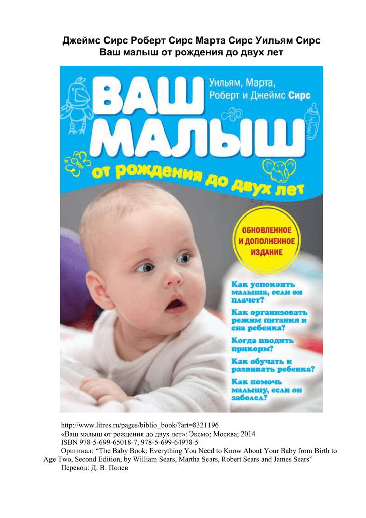 Ребенок отказывается какать - запись пользователя ольга (id2039243) в сообществе детские болезни от года до трех в категории все о диарее, отравлении, запоре, рвоте и т.д. - babyblog.ru