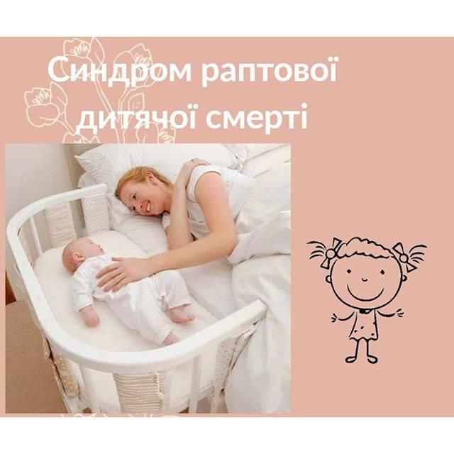 Безопасный сон новорожденного: как выбрать правильное положение
