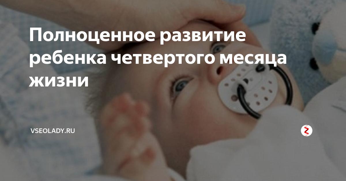 Развитие малыша в 2 года 2 месяца