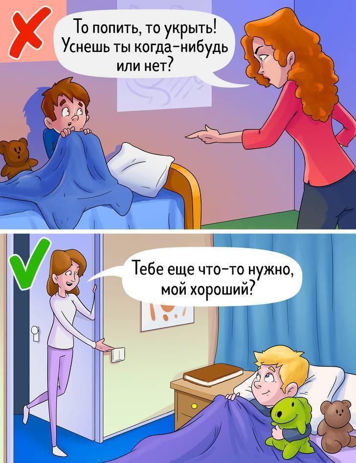 Срываюсь на дочку :-((( - срываюсь на ребёнке 10 месяцев спит плохо - запись пользователя sama (sama) в сообществе психология в категории мы и наши дети. как наладить отношения? - babyblog.ru